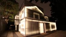 Un abito di luce per Casa do Lado