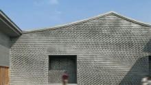 Un algoritmo al servizio dell'architettura tradizionale cinese