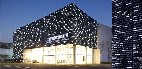 wpid-9097_MuseumGlassShanghai.jpg