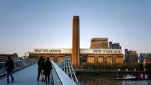 Tate Modern Londra in ampliamento: le scelte tecnologiche