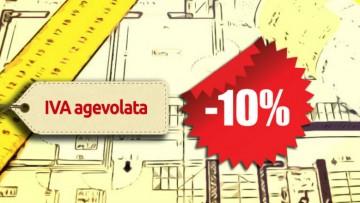 Beni finiti: Iva agevolata al 4% o al 10%?