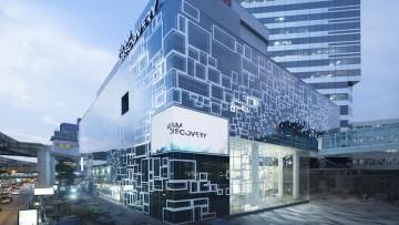Il centro commerciale secondo Nendo: Siam Discovery