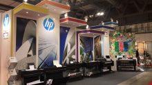 Stampe digitali per decorazione interni: le tecnologie d'avanguardia HP Latex