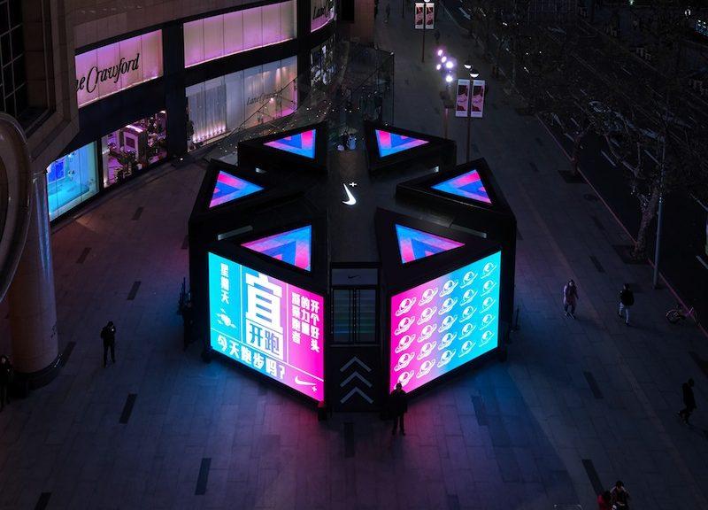 Come si presenta la nuova palestra del club Nike a Shanghai © Charlie Xi - Coordination Asia